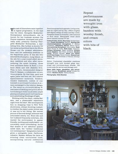 Interior Design Magazine features Peter S. Balsam Associates